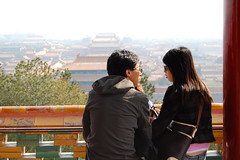 lovers in Beijing (marin.tomic) Tags: china city travel urban nikon couple asia view chinese beijing lovers forbiddencity peking coalhill d40