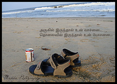 With Me Always (Karthick Makka) Tags: india beach photography smell thinking chennai besantnagar makka karthick farandnear thiruvanmyur