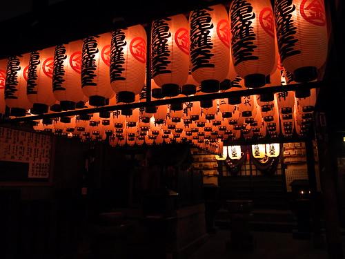 Konpiradou at Houzenji
