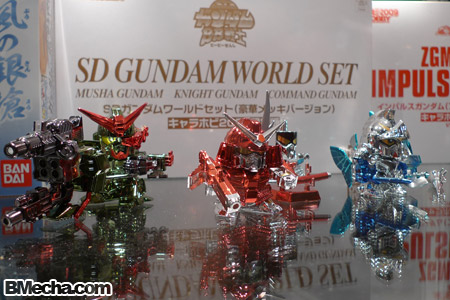 AFA 2009 Bandai Event Exclusive Item SD Gundam World Set