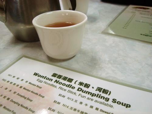 chen's-good-taste