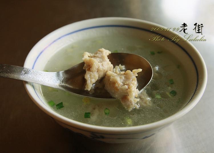 台南信義街小吃|老古石碗粿
