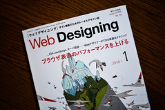 Web Designing vol. 102