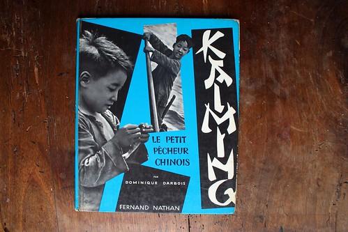 kaiming le petit pêcheur chinois