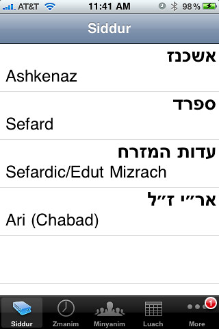 Push Notification in iPhone Siddur Alerts