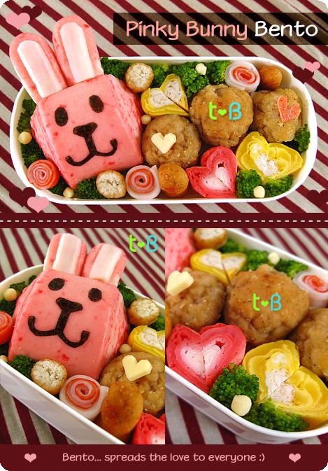 Pinky Bunny Bento 1
