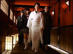 kill bill oren ishii (Oren-ishii) Tags: bill kill oren ishii