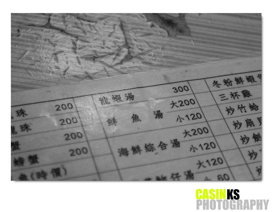 DSC01910 copy