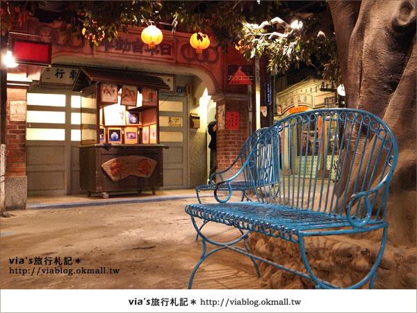【台北旅遊】在台北,尋找老台灣的味道~台灣故事館40