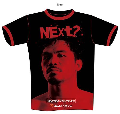 pacman t-shirt by alaxan