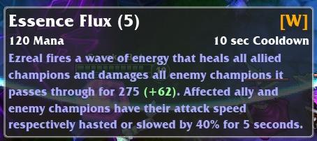 Essence Flux