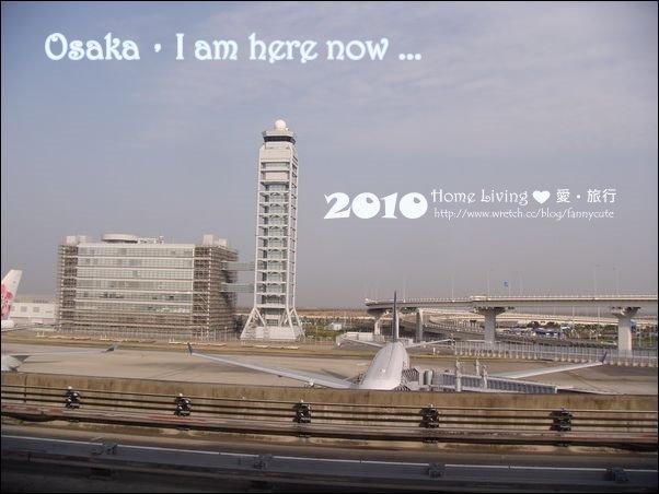 日本大阪關西機場
