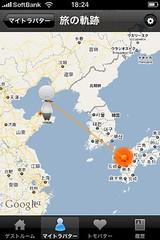 我が家の #travatar 中国にいた