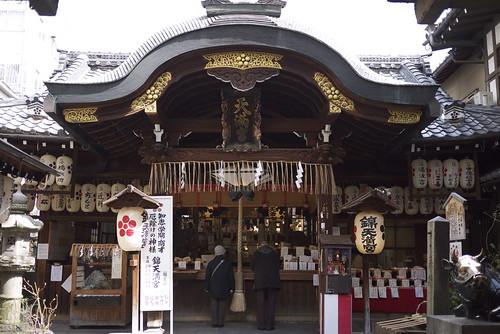 Nishiki Hachimanguu (Shinto Shrine), Kyoto
