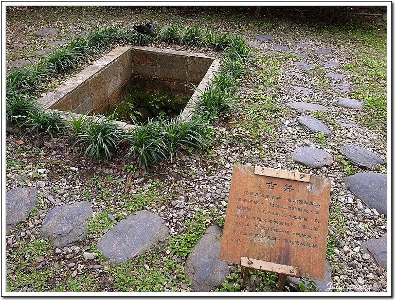 宜蘭設置紀念館 (12)
