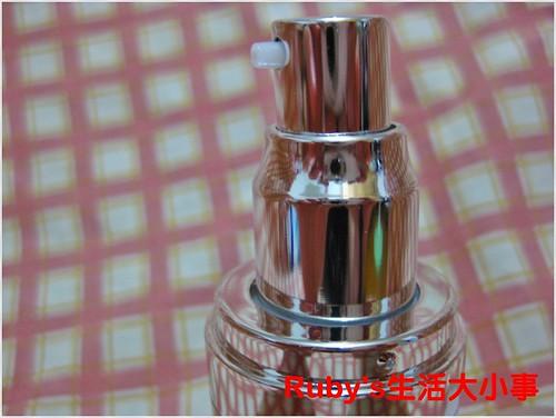 vatic清透防曬格離乳液 (5)