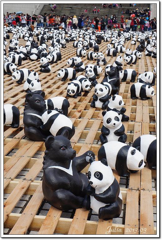 1600貓熊世界之旅 (27)