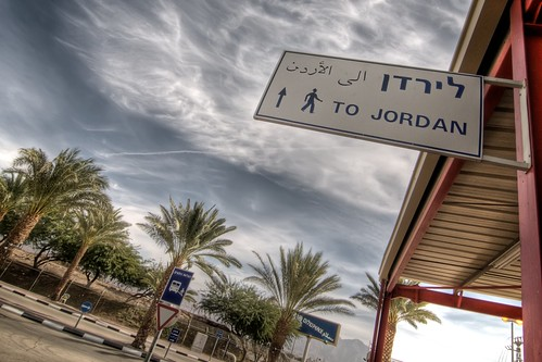 This Way to Jordan
