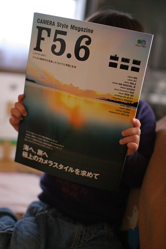 IMG_4869