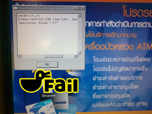 bbl_cdm_fail
