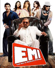 [Poster for EMI]