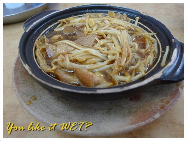 Yap Chuan Soup Bak Kut Teh