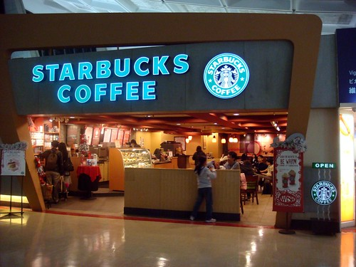 StarBucks@桃園國際機場