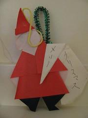 2009_December 011