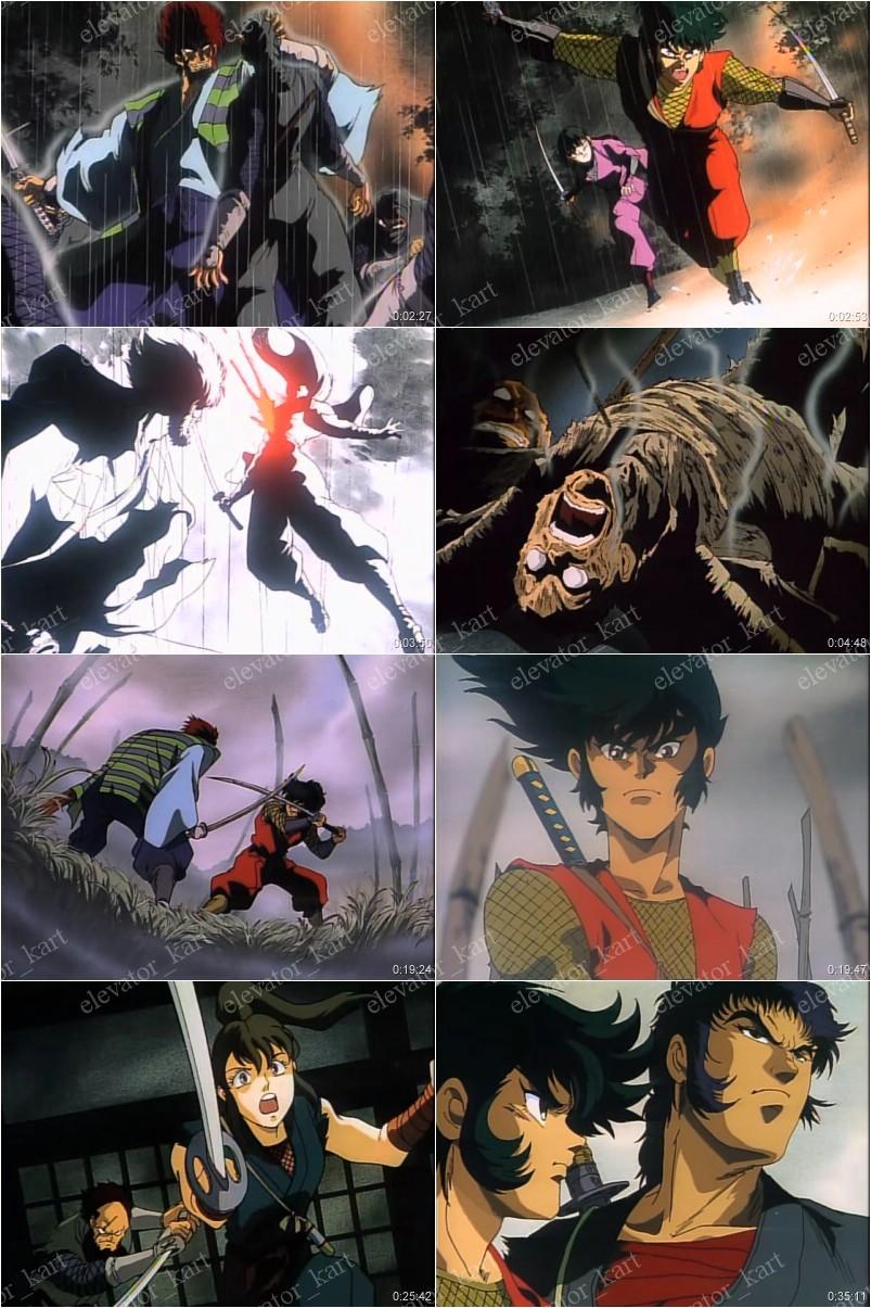 Jigen Sengokushi: Kuro no Shishi - Jinnai Hen / Black Lion (1992)