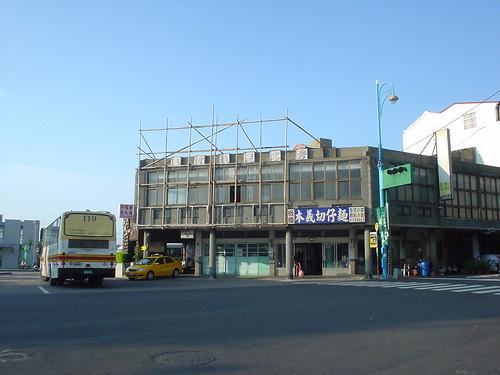 32.通霄市區
