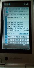 20100102004823.jpg