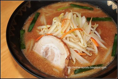 味噌ラーメン Miso Ramen 麺山