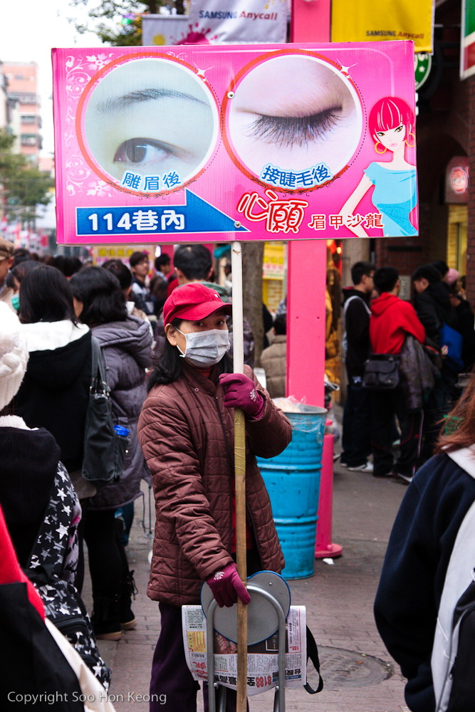 Fake Your Lashes @ Ximending, Taipei, Taiwan