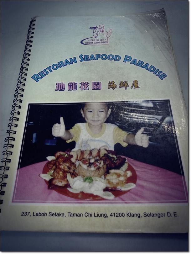 Seafood Paradise Restaurant