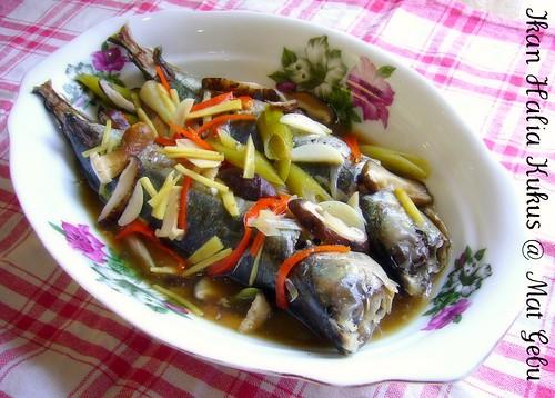 Ikan Halia Kukus