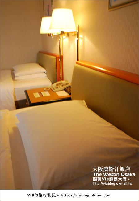 【via關西冬遊記】大阪住宿推薦~The Westin Osake大阪威斯汀飯店24