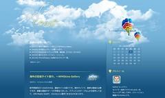 http://shinjiman0101.blog21.fc2.com/