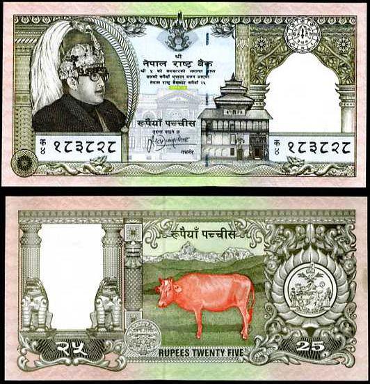 25 Rupií Nepál 1997, pamätná P41