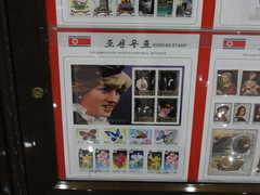 North Korean Princess Diana Stamps (mikestuartwood) Tags: uk wales lady asian asia princess stamps north royal charles prince william korea stamp communist communism korean diana socialist princecharles hrh royalty socialism princewilliam northkorea royalfamily ladydiana dprk princessdiana princessofwales dpr northkorean dprkorea dprkorean