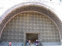 Yerevan, shuka
