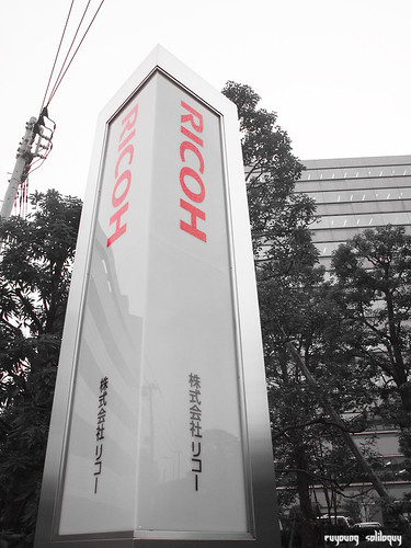 Ricoh_GXR_announce_02 (by euyoung)