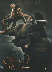 Ong Bak 2 poster