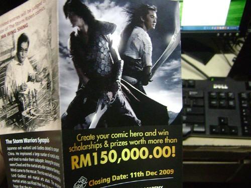 RM150,000.00