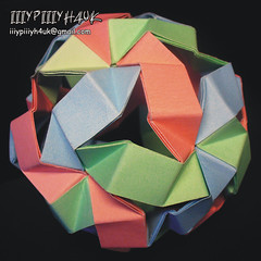 Bouncy Icosahedra © Tom Hull