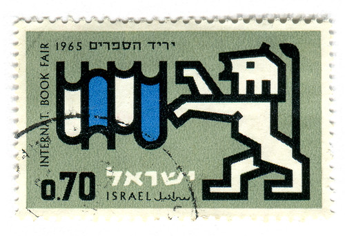 Israel Postage Stamp: Book Fair