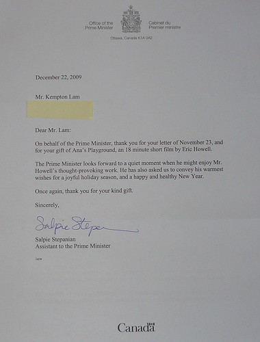 Letter from Office of the Prime Minister re: Eric Howell's film Ana's Playground