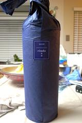 "2006 Kenzo Estate ""Rindo / 紫鈴"""