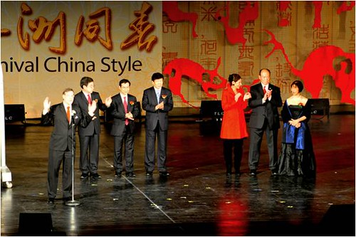 Local, national and international Chinese officials attended the  performance. I was thrilled to be invited to participate.
