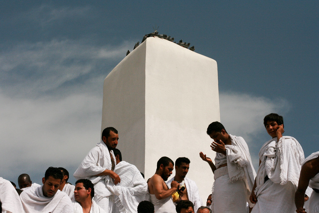 Hajj, Pilgrims, Mecca, Worship at Mt Arafat