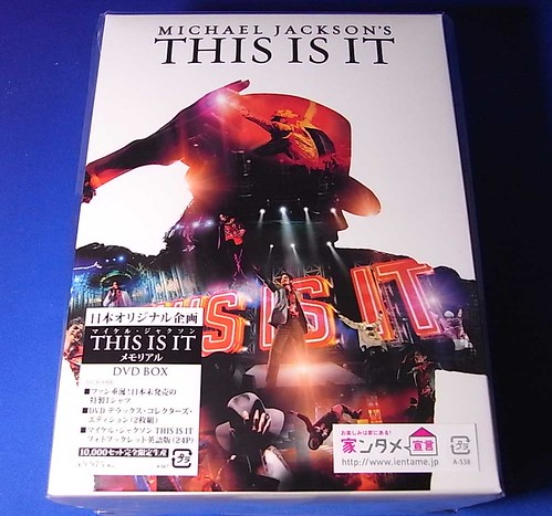 michael jackson's 「this is it」